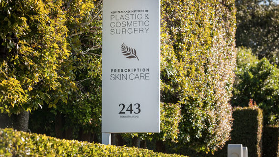 NZIPCS Entrance Sign